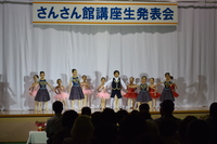 クラシックバレエ講座.JPG