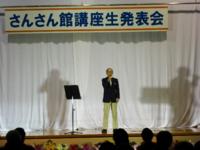 カラオケ②.png