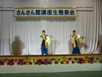 民謡舞踊①.png