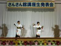 民謡舞踊②.png