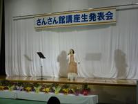 R1カラオケ①