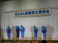 R1民謡舞踊②